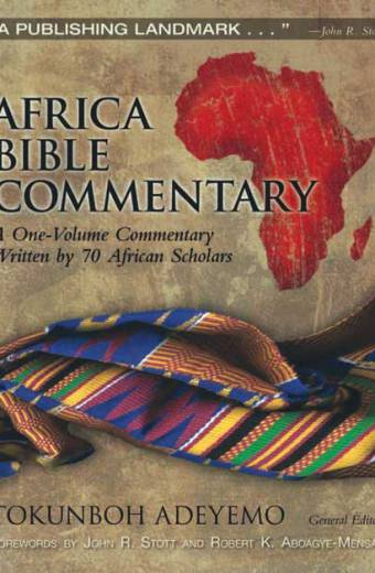 ESV Study Bible - ACTS Kenya